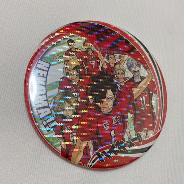ハイキュー‼︎ 音駒缶バッジ(レア) エンタメ/ホビーのアニメグッズ(バッジ/ピンバッジ)の商品写真
