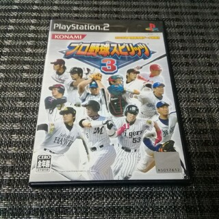 PlayStation2 - プロ野球スピリッツ3