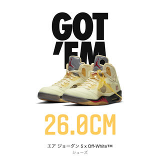 "OFF-WHITE - オフホワイト × ナイキ エアジョーダン5 ""セイル"" 26.0cm"