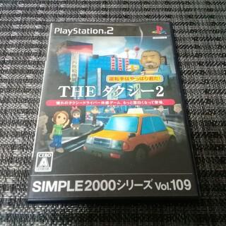 PlayStation2 - タクシー2