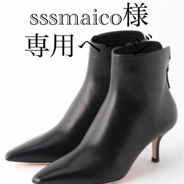 DEUXIEME CLASSE(ドゥーズィエムクラス)のドゥームイェズクラス [BRENTA /ブレンタ] レディースの靴/シューズ(ブーツ)の商品写真