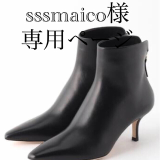 DEUXIEME CLASSE - ドゥームイェズクラス ブレンダ ブーツ