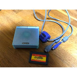 ゲームボーイアドバンス(ゲームボーイアドバンス)のゲームボーイアドバンス SP 本体 セット[ソフト、ケーブル付き](携帯用ゲーム機本体)