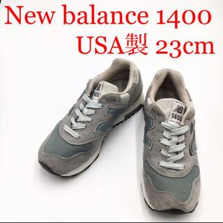 ニューバランス(New Balance)のニューバランス レディース M1400SB made  in USA製(スニーカー)