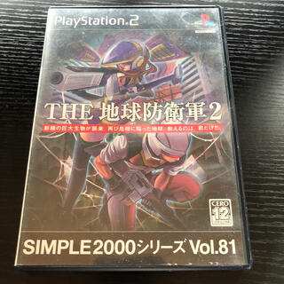 PlayStation2 - SIMPLE 2000 シリーズ Vol.81 THE 地球防衛軍2 PS2