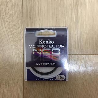 ケンコー(Kenko)のkenko ケンコー  レンズ保護フィルター  49mm(フィルター)
