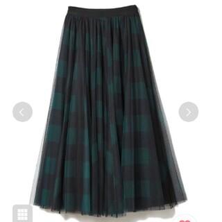 ドロシーズ(DRWCYS)のドロシーズ チュールスカート(ロングスカート)