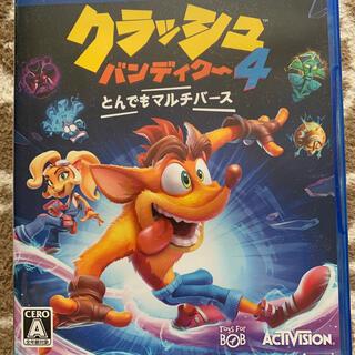 PlayStation4 - クラッシュバンディクー4 とんでもマルチバース