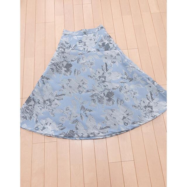 Apuweiser-riche(アプワイザーリッシェ)のアプワイザーリッシェ フラワージャガードスカート ライトブルー1 レディースのスカート(ロングスカート)の商品写真