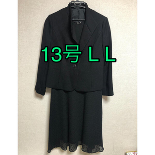 フォーマル スーツ ワンピース 13号 LL 美品