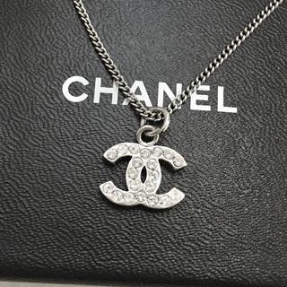 CHANEL - 正規品 シャネル ネックレス シルバー ココマーク ラインストーン 銀 ロゴ 2