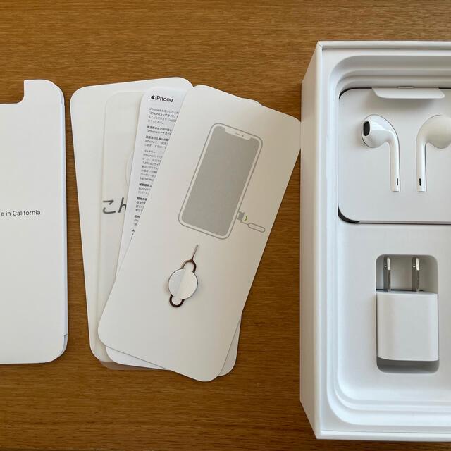 Apple(アップル)のiPhone11 simフリー 128GB ブラック 美品 スマホ/家電/カメラのスマートフォン/携帯電話(スマートフォン本体)の商品写真