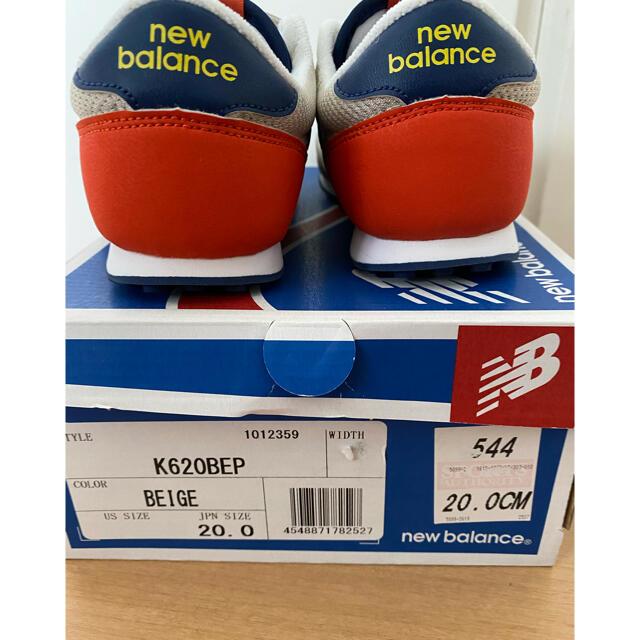 New Balance(ニューバランス)のニューバランス キッズスニーカー 20cm K620 ベージュ キッズ/ベビー/マタニティのキッズ靴/シューズ(15cm~)(スニーカー)の商品写真