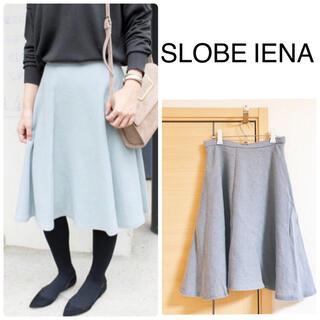 イエナスローブ(IENA SLOBE)のSLOBE IENA  イエナ フレアスカート 36   ブルー(ロングスカート)
