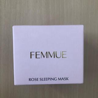 コスメキッチン(Cosme Kitchen)の【新品未使用】femmue ファミュ ローズウォーター スリーピングマスク(パック/フェイスマスク)