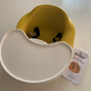 バンボ(Bumbo)の超美品 バンボ 黄色テーブルベルトつき(その他)