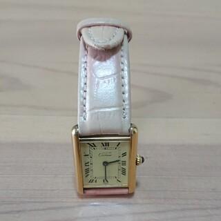 Cartier - カルティエ マストタンク ヴェルメイユ レディース 腕時計ピンク