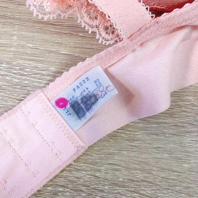 シャルレ(シャルレ)のシャルレ パレッティ ブラジャー D80 レディースの下着/アンダーウェア(ブラ)の商品写真
