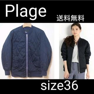 プラージュ(Plage)のPlage オーバーサイズ中綿キルティング ブルゾン ジャケット36 SI(ブルゾン)