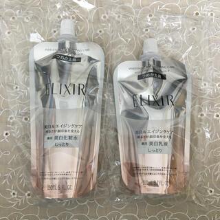 ELIXIR - 【新品未開封】エリクシール ELIXIR 化粧水 乳液 詰替 セット