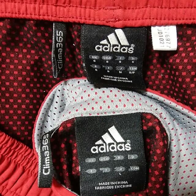 adidas(アディダス)のadidas超高性能ジップジャージセット メンズのトップス(ジャージ)の商品写真