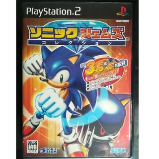 ソニック ジェムズ コレクション PS2