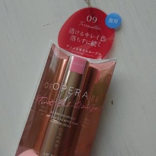 OPERA - 完売カラー❤️ オペラ💛テラコッタ