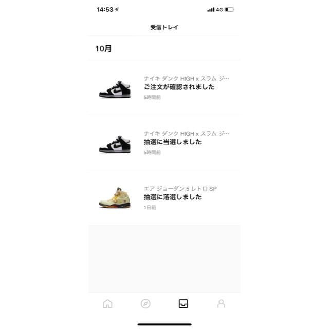 NIKE(ナイキ)のNike ダンクHIGH スラムジャム 27.5 メンズの靴/シューズ(スニーカー)の商品写真