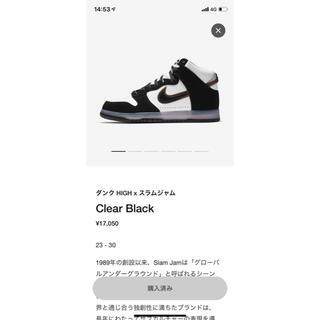 NIKE - Nike ダンクHIGH スラムジャム 27.5