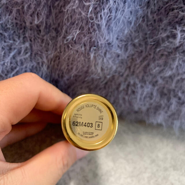 Yves Saint Laurent Beaute(イヴサンローランボーテ)のYSL 口紅 No.8 コスメ/美容のベースメイク/化粧品(口紅)の商品写真