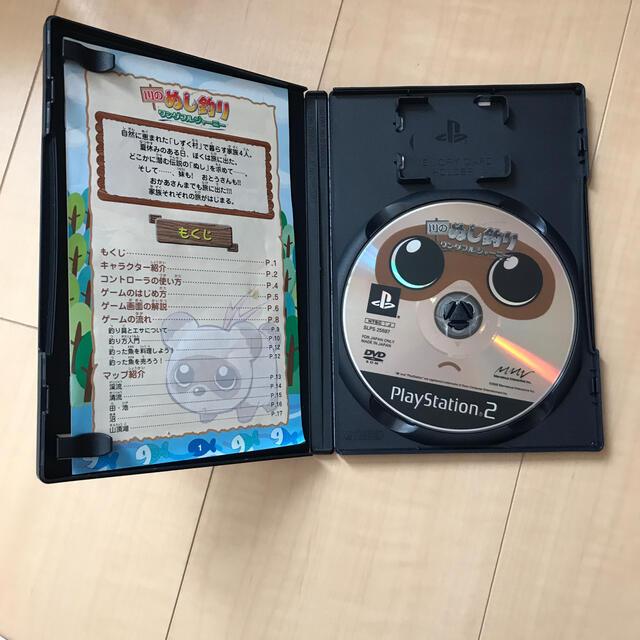 PlayStation2(プレイステーション2)の川のぬし釣り ワンダフルジャーニー(Best Collection) PS2 エンタメ/ホビーのゲームソフト/ゲーム機本体(家庭用ゲームソフト)の商品写真