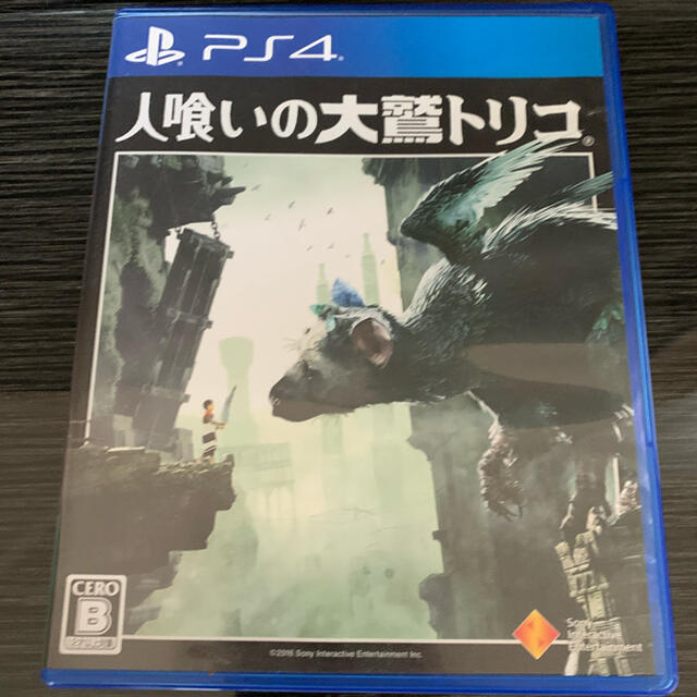 PlayStation4(プレイステーション4)の人喰いの大鷲トリコ エンタメ/ホビーのゲームソフト/ゲーム機本体(家庭用ゲームソフト)の商品写真