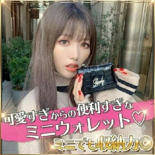 Rady - 新品☆未開封‼️レディ❤最新ノベルティ  ブラック&ピンク 2点セット