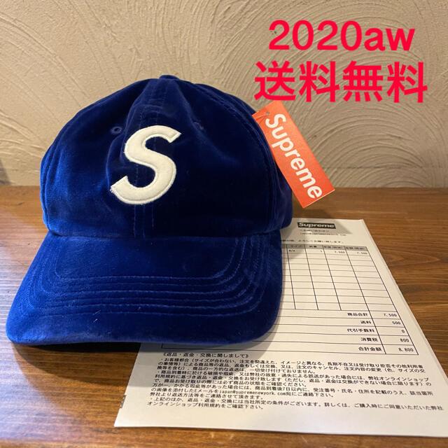 Supreme(シュプリーム)のシュプリーム  velvet Slogocap  Sロゴキャップ supreme メンズの帽子(キャップ)の商品写真