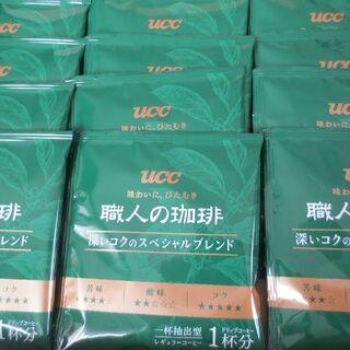 UCC - UCC 職人の珈琲24袋 スペシャルブレンド