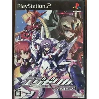 PlayStation2 - トリガーハート エグゼリカ エンハンスド