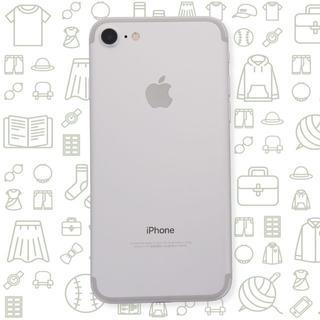 アップル(Apple)の【B】iPhone7/32/SIMフリー(スマートフォン本体)