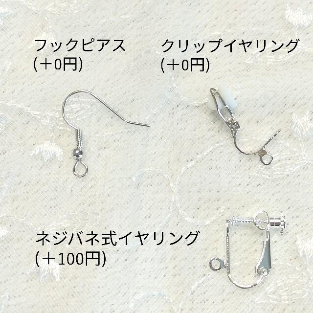 No.311 天然石のイヤリング ブルーメノウ ハンドメイドのアクセサリー(イヤリング)の商品写真