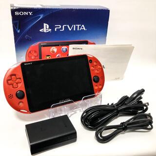 PlayStation Vita - PS vita PCH-2000 箱付き メタリックレッド