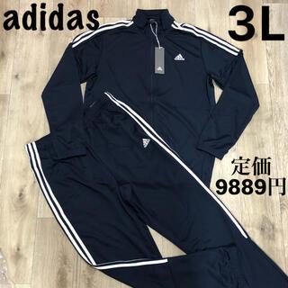 adidas - 3L アディダスジャージセットアップ 上下セット adidasジャージ 紺