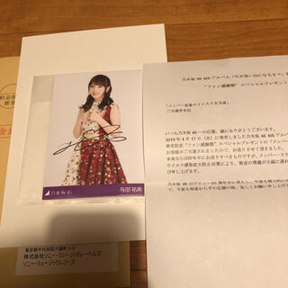 乃木坂46 - 乃木坂46 与田祐希 直筆サイン入り生写真