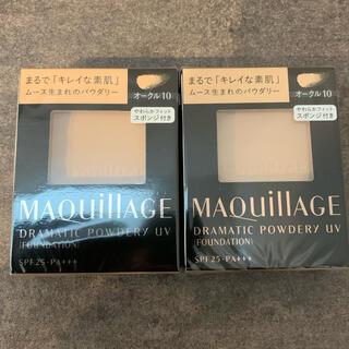 MAQuillAGE - オークル10 資生堂 マキアージュ ファンデーション