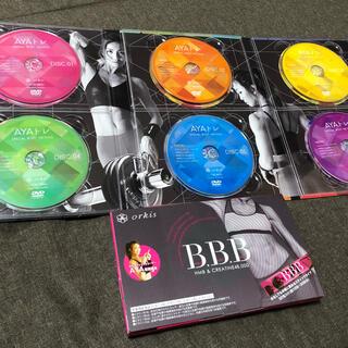 ☆大人気トリプルビー DVD6枚セット付き☆(DVDプレーヤー)