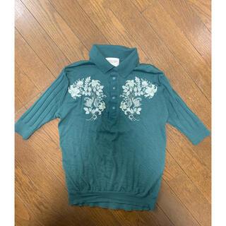 beautiful people - Beautiful people ウエスタン刺繍ウールコズモラマポロシャツ