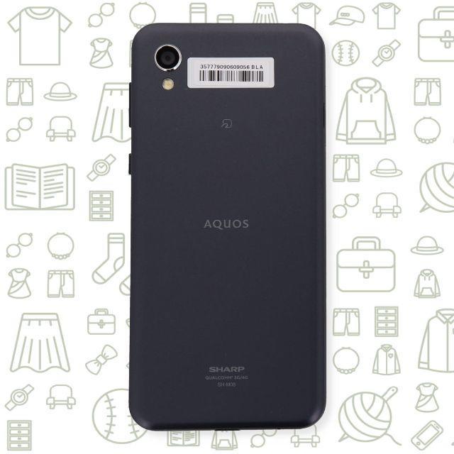 SHARP(シャープ)の【B】AQUOSsense2/SH-M08/32/SIMフリー スマホ/家電/カメラのスマートフォン/携帯電話(スマートフォン本体)の商品写真