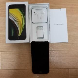 iPhone - 【新品未使用】SoftBank iホンSE(第2世代)64G