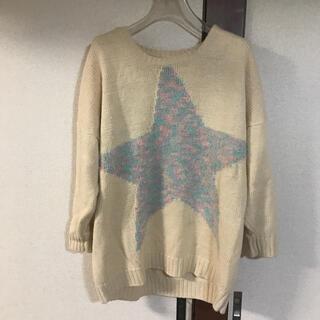 ワールドワイドラブ(WORLD WIDE LOVE!)の星のセーター(ニット/セーター)