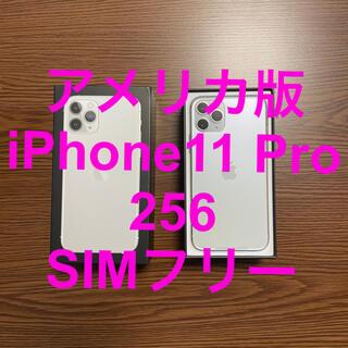 iPhone - 新品☆米国版 iPhone11 Pro 256GB SIMフリー 新品交換