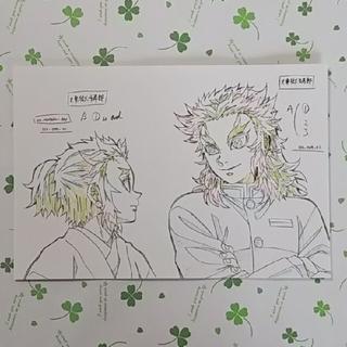 鬼滅の刃 映画館 グッズ ポストカード 限定