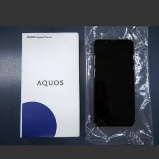 アクオス(AQUOS)のAQUOS sense3 basic SHV48 ブラック 新品 最終値下げ!(スマートフォン本体)